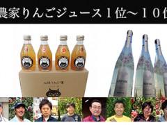 juice-ranking