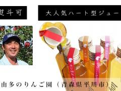 nayuta-juice